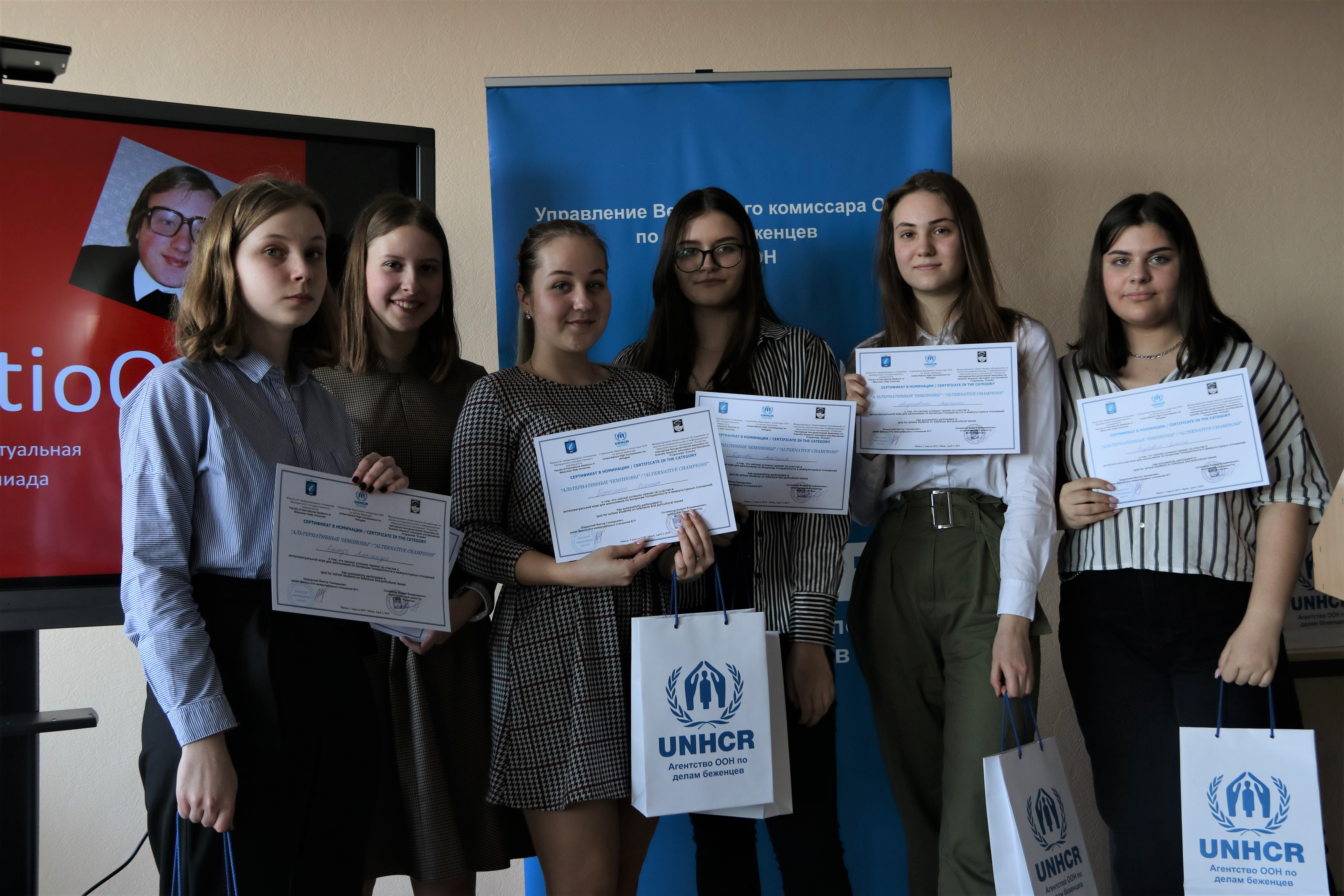 Intellectual quiz for school students of Minsk gymnasiums on FIR BSU
