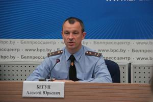 Aleksey Begun