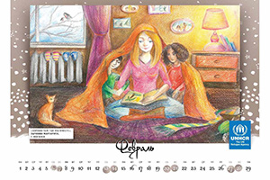 Compilation of children art works / calendar for 2016