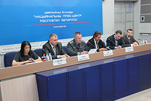 Press Conference devoted to WRD