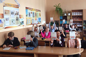 Knowledge Day in Minsk Gymnasium #42
